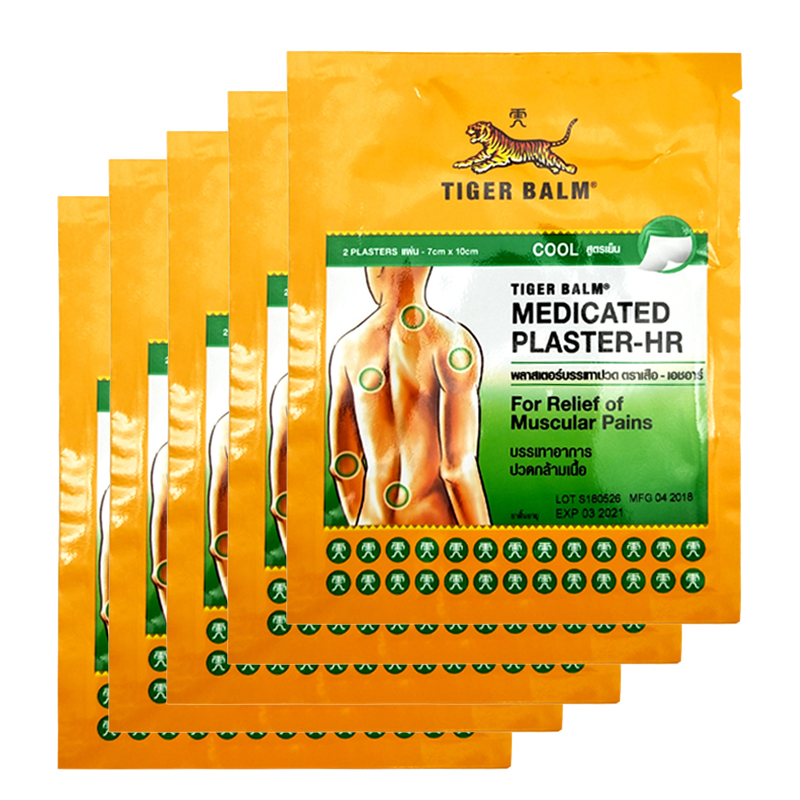 10 Patches Tiger Balm Patch Plaster Cool Cold Medicated Pain Relief Plaster-RD Relief Of Muscular Aches And Pains Z4