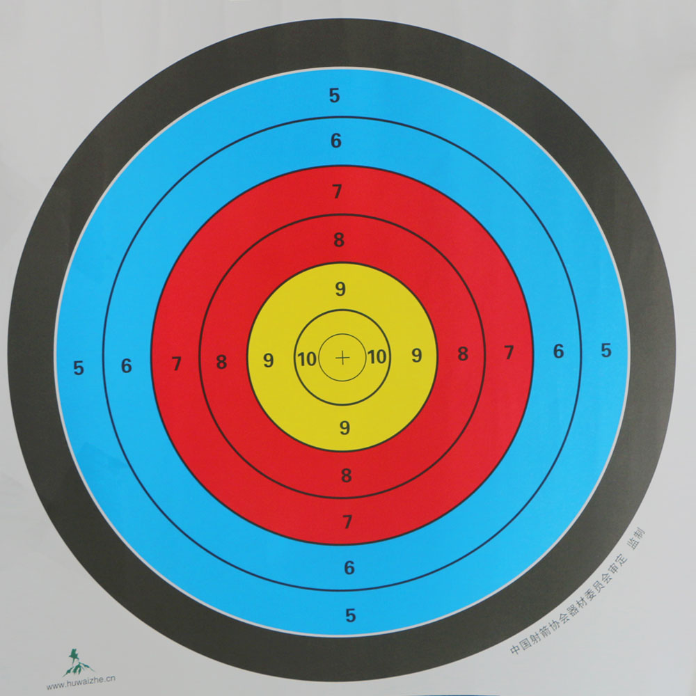 10pcs Target Paper Competition Training Practice Shooting Archery Target Sheet Paper For Recurve/Cross Bow Outdoor