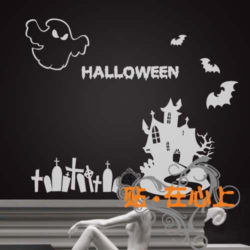 castle bat ghost cemetery halloween wall stickers holiday halloween wall decor wall decals home decoration