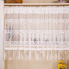 Zasłona kuchenna ręcznie haftowane kwiat Cafe zasłony woal koronki okno Valance zasłony dla domu dekoracyjne