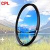 ZOMEI CPL Circular Polarizer Camera Filter For Canon Nikon DSLR Camera Lens 52mm 55 58 62
