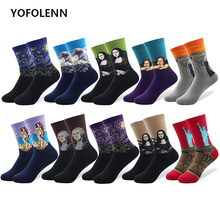 10 Pairs/lot Painting Art Socks Women Novelty Happy Colorful Cotton Van Gogh Retro Oil World Famous Lot