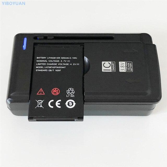 ZTE E520 USB DRIVER DOWNLOAD