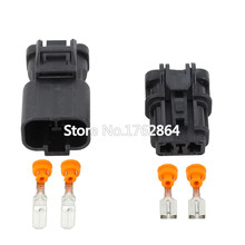5 set 2Pin 6.3mm car connector DJ70253-6.3-11/21 Car Waterproof Electrical plug,car refit connector for car boat ect