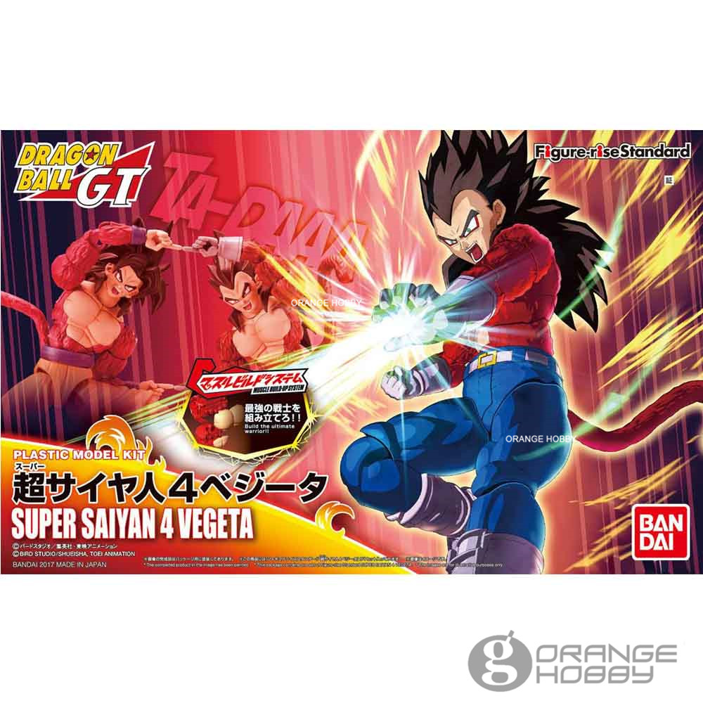OHS Bandai Figure-Rise Standard DragonBall GT Super Saiyan 4 Vegeta Assembly Plastic Model Kits oh 6 colors soft tpu car key case cover holder suitable for mini cooper clubman f56 f55 f54 key car interior accessories for girls