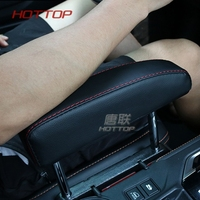 Car Styling Center Console Armrest Storage Box Elbow Supporting Armrest FIT For Subaru XV 2018
