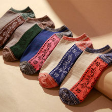 men socks 5 pairs cotton print short invisible socks new spring summer national style high quality men's socks(China)