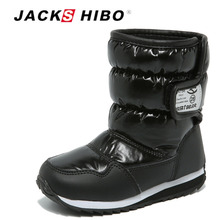 JACKSHIBO Winter Children Snow Boots Girls Shoes for Kids Plush Water-Proof Students High Upper