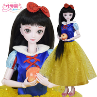18 Night Lolita 1/4 BJD Doll 45cm 18 jointed dolls Snow White Pink Skin ( Free Eyes + Hair + Makeup + Clothes + Shoes )DA002 02