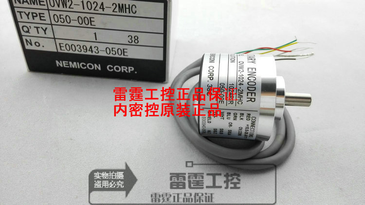 цена на New original authentic NE MI CON within the control of the encoder OVW2-1024-2MHC
