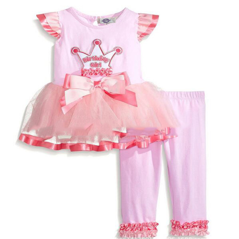 Sell children's clothes online
