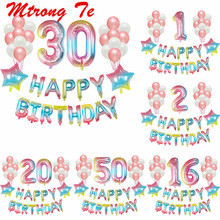 36pcs/set 16 21 30 40 50 60th Birthday Gradient Color Star 40inch Number Foil Helium Balloon Party Decor Supplies