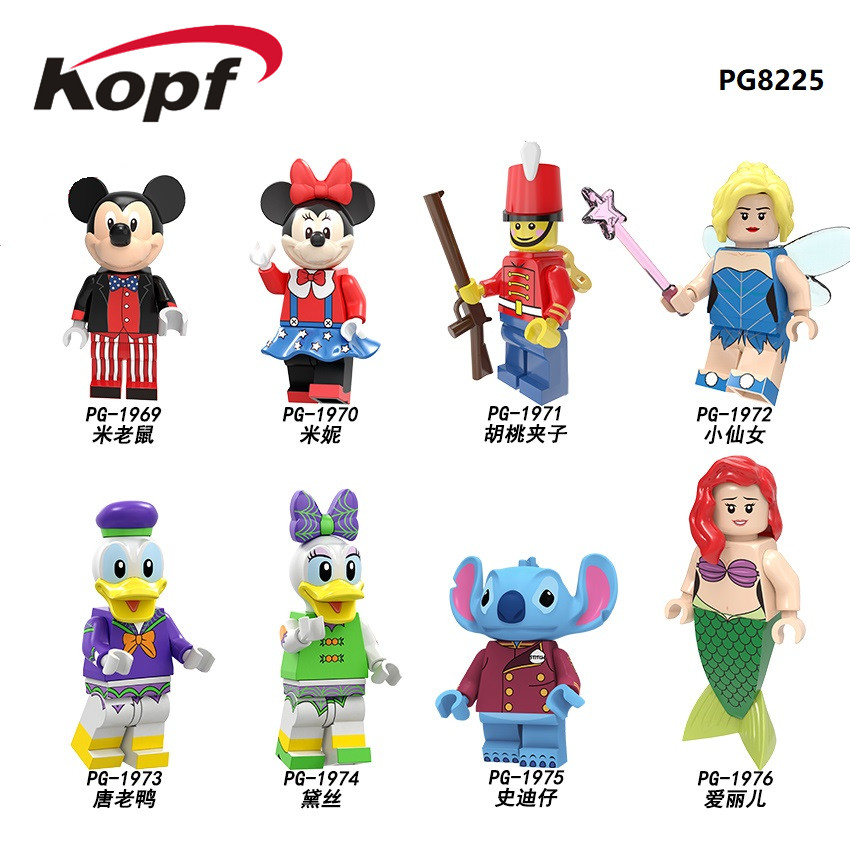 Building Blocks Pumping Series Cartoon Movie Bricks Mickey Duck Daisy Little Fairy Stitch Figures Model For Children Toys PG8225