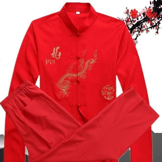 大人ヴィンテージ中国武術詠春スーツ太極拳武道服セット黒赤白青カンフー制服
