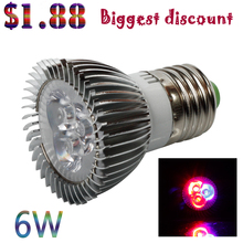 E27 3x2W 2Red:1Blue LED Grow Light For Flowering Plant and Hydroponics System LED Bulb Lamps