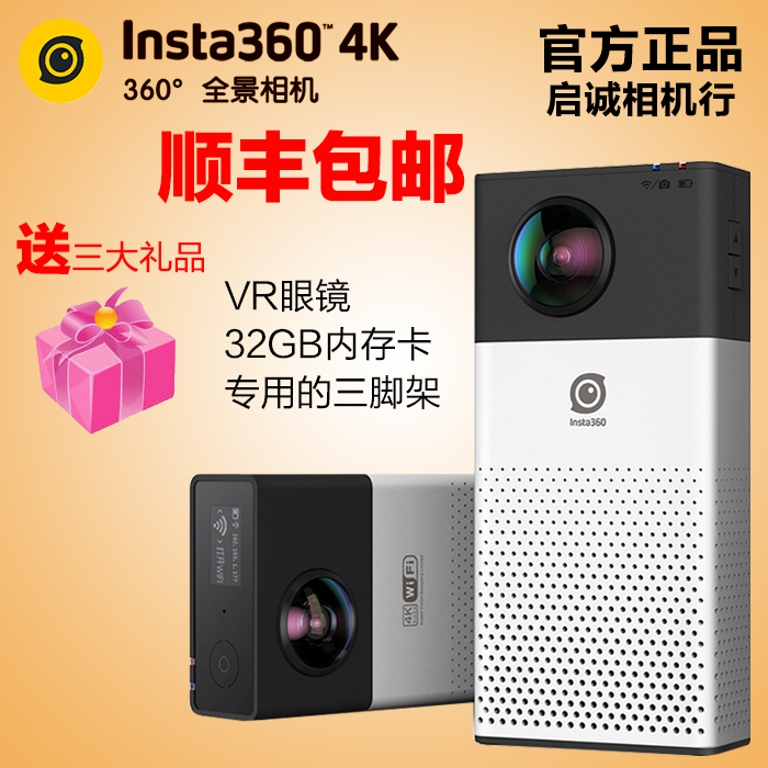 Insta360 Lightweight Compact Mini 4K HD Panorama Camera with Dual 230 Degree Wide Angle Fisheye Lens CD50