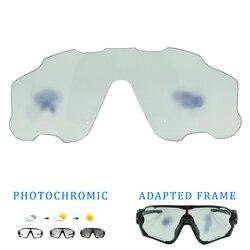 1PC soczewka fotochromowa do jazdy na rowerze okulary przeciwsłoneczne zmiana koloru soczewki pod światło ultrafioletowe lub fioletowe światło|Okulary rowerowe|Sport i rozrywka -