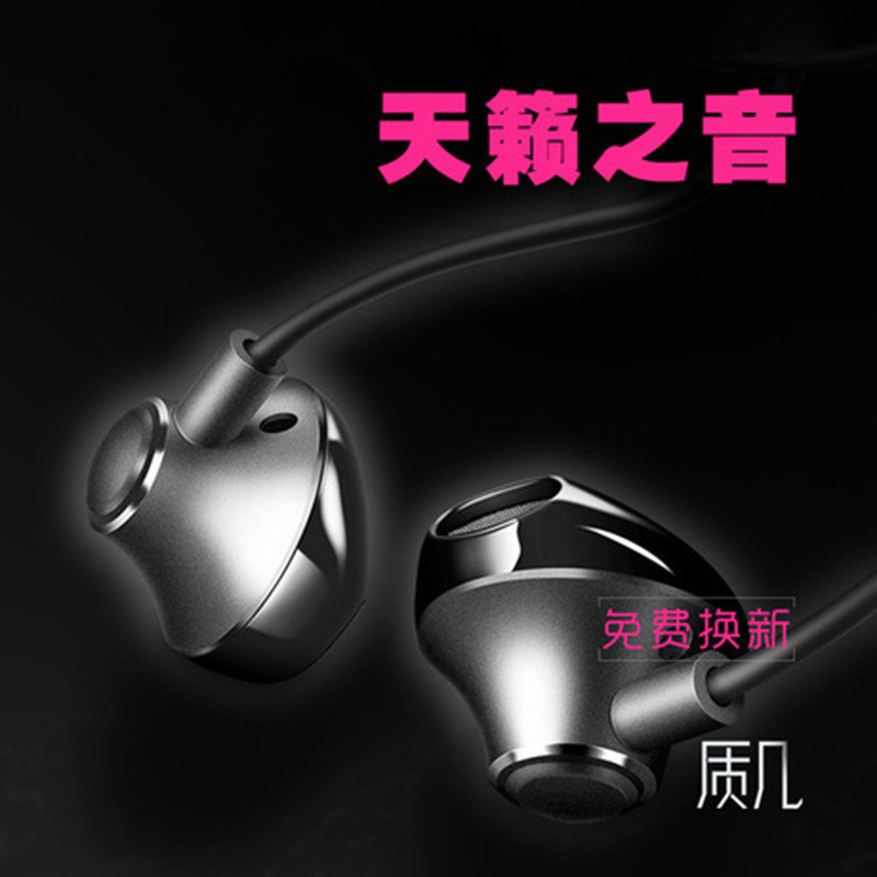 E14 Metal Shell Magnetic Wired Earphone Hifi Sound Quality 4D Surround Bass Effect Wired In-ear Wire Control with Micphone