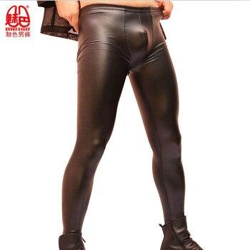 Sexy Men's Tight-fitting Leather Pants Fashion Leggings Imitation Latex Stylish Fad Waterproof Corsets Stage Nightclub Couples