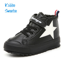 Warm Lining Star Children Fashion Boots Kids Winter Shoes Boys Girls High Top Sneakers