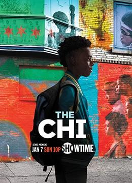 《芝加哥故事 第一季》2018年美国剧情电视剧在线观看
