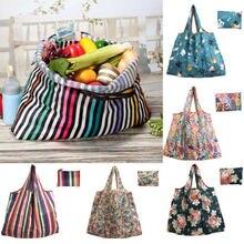 1 шт Складная многоразовая нейлоновая Женская эко-сумка для хранения дорожная сумка для покупок продуктовая сумка