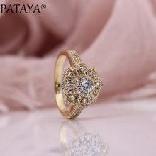 PATAYA Neue Blütenblatt Micro Wachs Inlay Ring Frauen Mode Hochzeit Luxus Edle Fein Schmuck 585 Rose Gold Weiß Natürliche Zirkon ringe