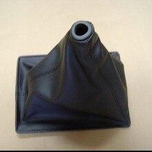 Пылезащитная крышка коробки передач для GREAT WALL SAFE