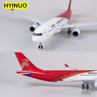 47CM 1:135 Scale Airbus A330 Model Shenzhen Airlines Airway W Base Wheel Lights Resin Aircraft Plane Collectible Toy Collection