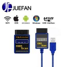 Sıcak satış! WIFI + usb ELM327 Otomatik teşhis Tarayıcı Kablosuz OBD 2 Adaptör ELM 327 mini OBD2/OBD II Otomatik Araç teşhis ara...