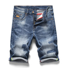 2019 Summer New Men's Denim Shorts Fashion Casual Classic Elasticity Slim Fit Washed Short Jeans Male Brand Clothes(China)