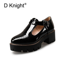 T-Starp Women Oxfords Platform Casual Brogue Shoes Woman Vintage Creepers Square High Heels Patent Leather Pumps D44