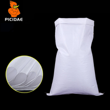 White Woven Bag Logistic Express Move Packing Snake Skin Storage Baggage Plastic Flour Rubbish Cement Sand Food Sack feed goods logistic management