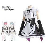 Re Zero Kara Hajimeru Isekai Seikatsu Maid Ram Rem Cosplay Costume Starting Life In Another World
