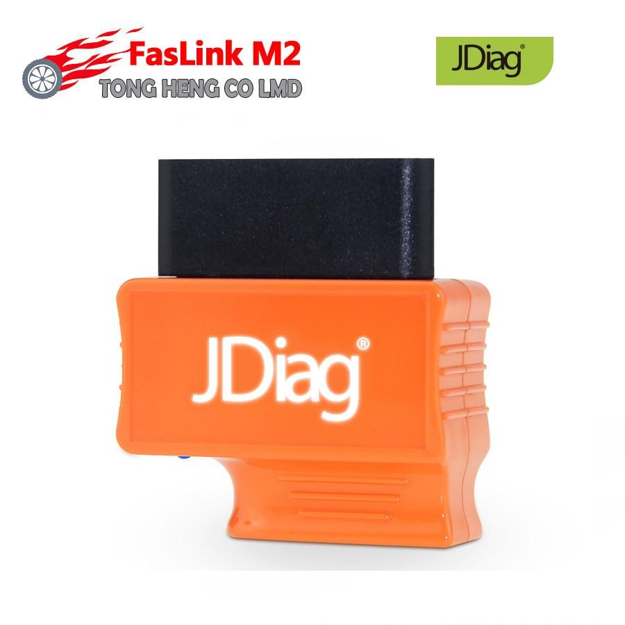 Online Shop OBD2 Auto Code Reader Bluetooth 4 0 JDiag FasLink M2