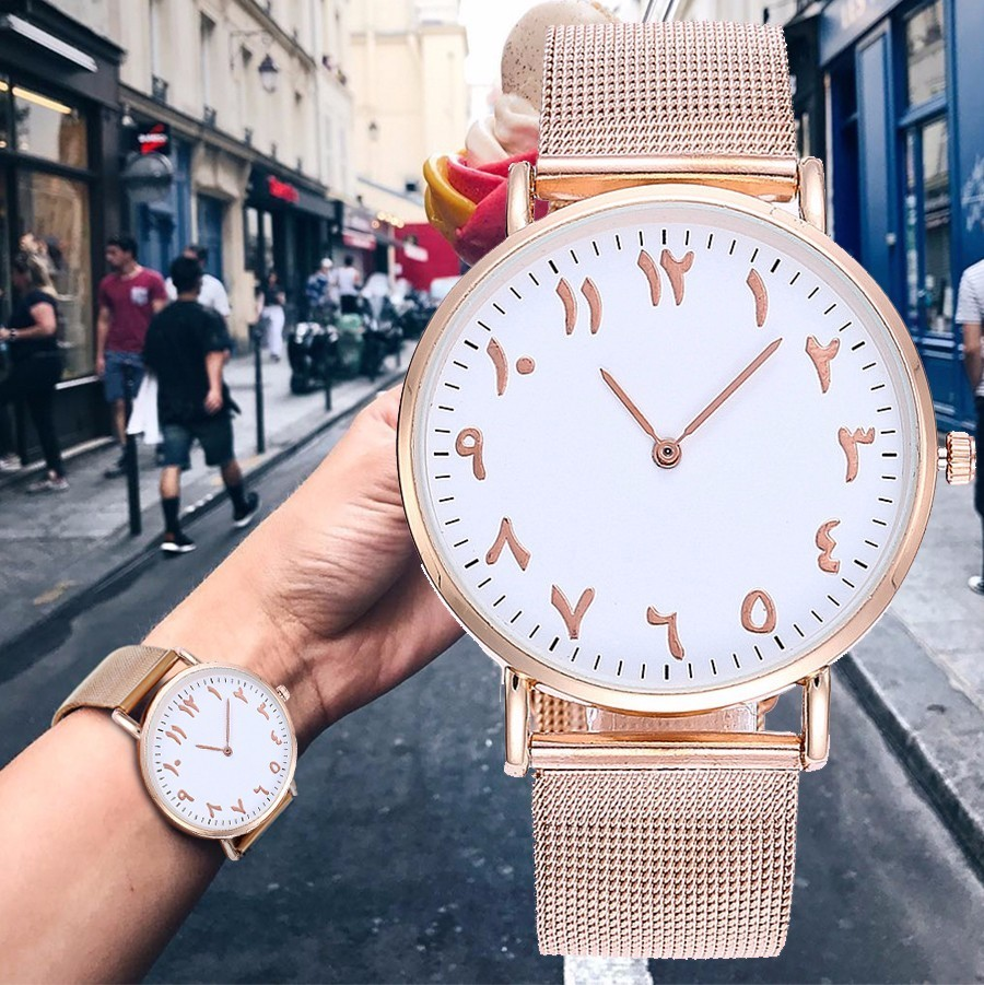 Vansvar Silver & Rose Gold Mesh Arabic Numbers Watch Fashion