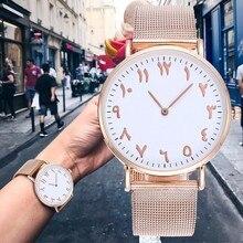 Vansvar Silver & Rose Gold Mesh Arabic Numbers Watch Fashion