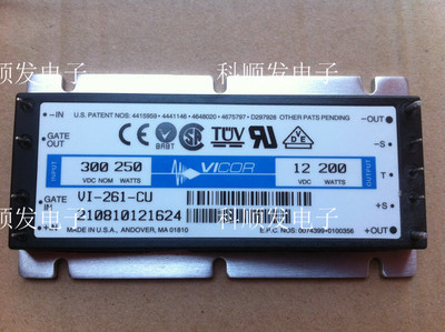 Freeshipping NEW VI-261-CU module bkt tf8181 11 16 8pr tt