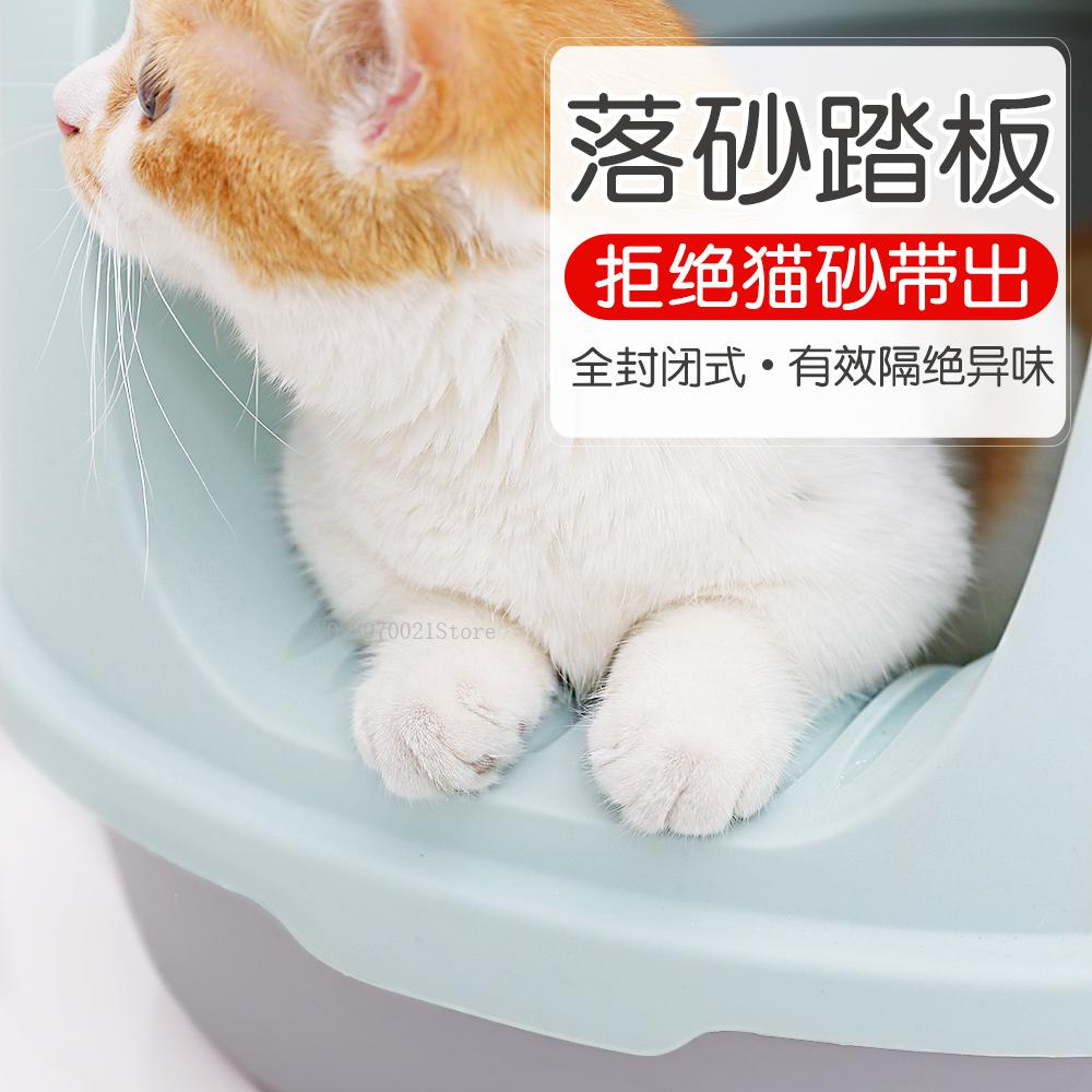 Cat Litter Basin Fully Enclosed Cat Toilet Extra Large Deodorant Anti Splashing Deodorant Cat Sand Table Cat Pot Pull Supplies #4