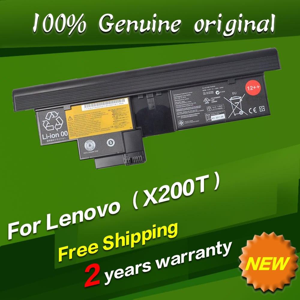 Free shipping 43R9257 42T4565 42T4658 42T4827 Original laptop Battery For Lenovo ThinkPad X200t x201t X200 Tablet 2266 7448 7450 3 75v 9000mah new original laptop battery for yoga 10 tablet b8000 10 battery l13d3e31 l13c3e31 batteries free shipping