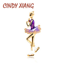CINDY XIANG New Arrival Cute Summer Skating Girl Brooches for Women 2 Colors Choose Wearing Dress Dancing Lady Brooch Pin Enamel