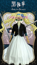 Anime Black Butler Book of the Atlantic Kuroshitsuji Ciel Phantomhive Elizabeth Cosplay Costume