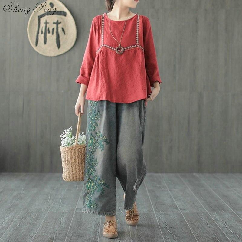 Mujeres Con Las Jeans Para Retro V1171 Novio Bordado 1 Mujer 1q0HR