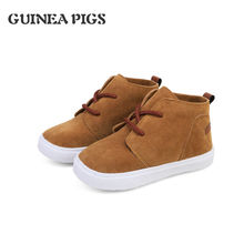 Children's Shoes New Suede Boys And Girls Recreational Shoe Fashion Popular Leisure Short Boots Kids Shoes