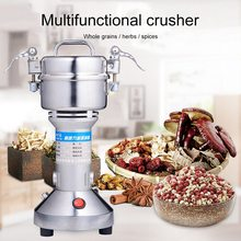купить 150G Grains Spices Hebals Cereals Coffee Dry Food Grinder Stainless Steel Flour Powder Crusher Home Mill Grinding Machine в интернет-магазине