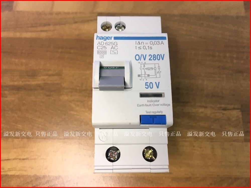 Original nouveau 100% Allemagne importation AD625G fuite interrupteur disjoncteur de fuite 2 P 25A 30MA