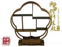 Regulus Temple] [Chinese mahogany furniture / wenge Plum Shelf / jade antique curio base