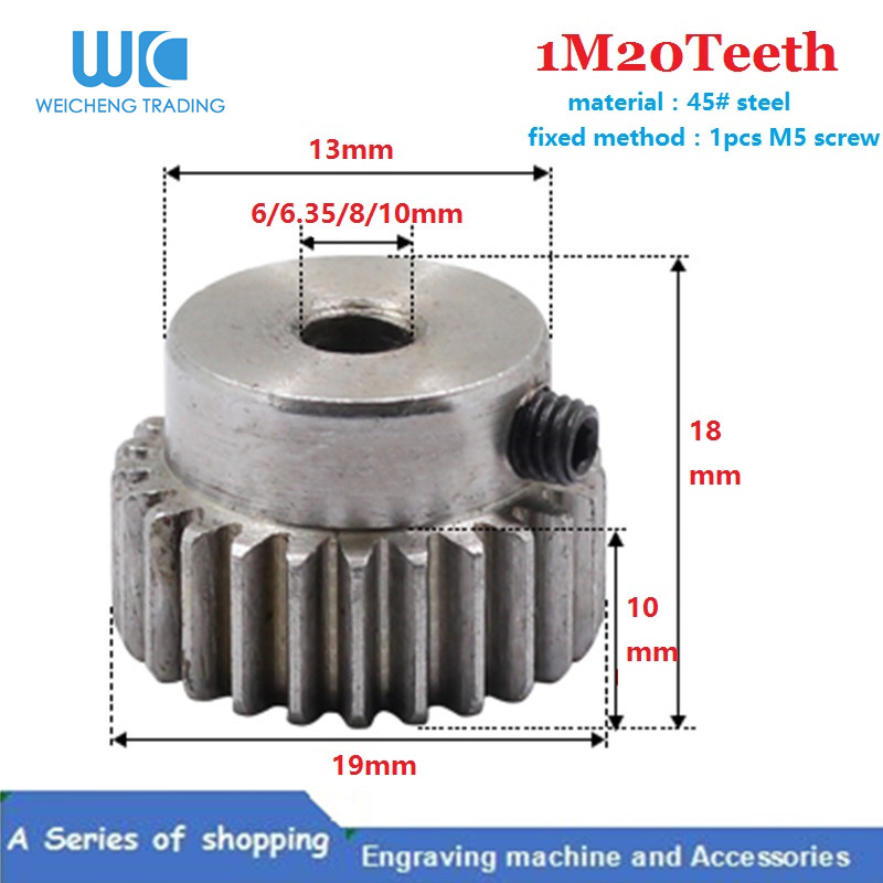 1pcs The Rack Gear Pinion 1Mod 20T Motor Pinion Gears Bore 6/6.35/7/8/10mm  45 Steel Cnc Gear