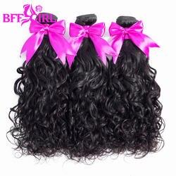 BFF GIRL Малайзия натуральные волнистые пучки натуральные волосы 3 Связки сделка 10-26 дюйм(ов) ов) натуральный черный цвет не Реми волосы ткет