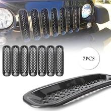 7 шт. Авто Передняя решетка вставка сетка гриль для Jeep Wrangler JK 2007 2008 09 10 11 12 13 14 15 черный ABS пластик